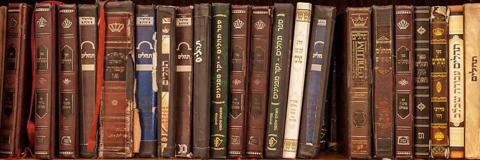 Jüdische Studien